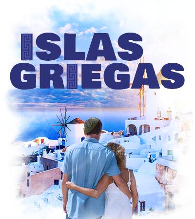 Sorteo a las Islas Griegas - Barranquilla
